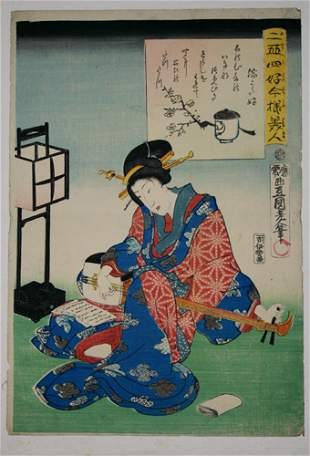 TOYOKUNI III , OBAN WOODBLOCK PRINT, 'BEAUTIFUL W