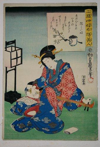 3015: TOYOKUNI III , OBAN WOODBLOCK PRINT, 'BEAUTIFUL W