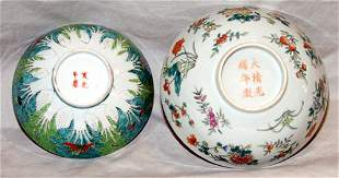CHINESE EXPORT PORCELAIN BOWLS, 19TH CENTURY, TWO