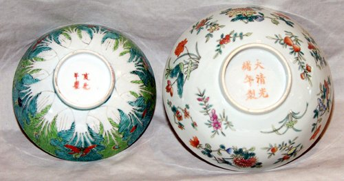 3017: CHINESE EXPORT PORCELAIN BOWLS, 19TH CENTURY, TWO