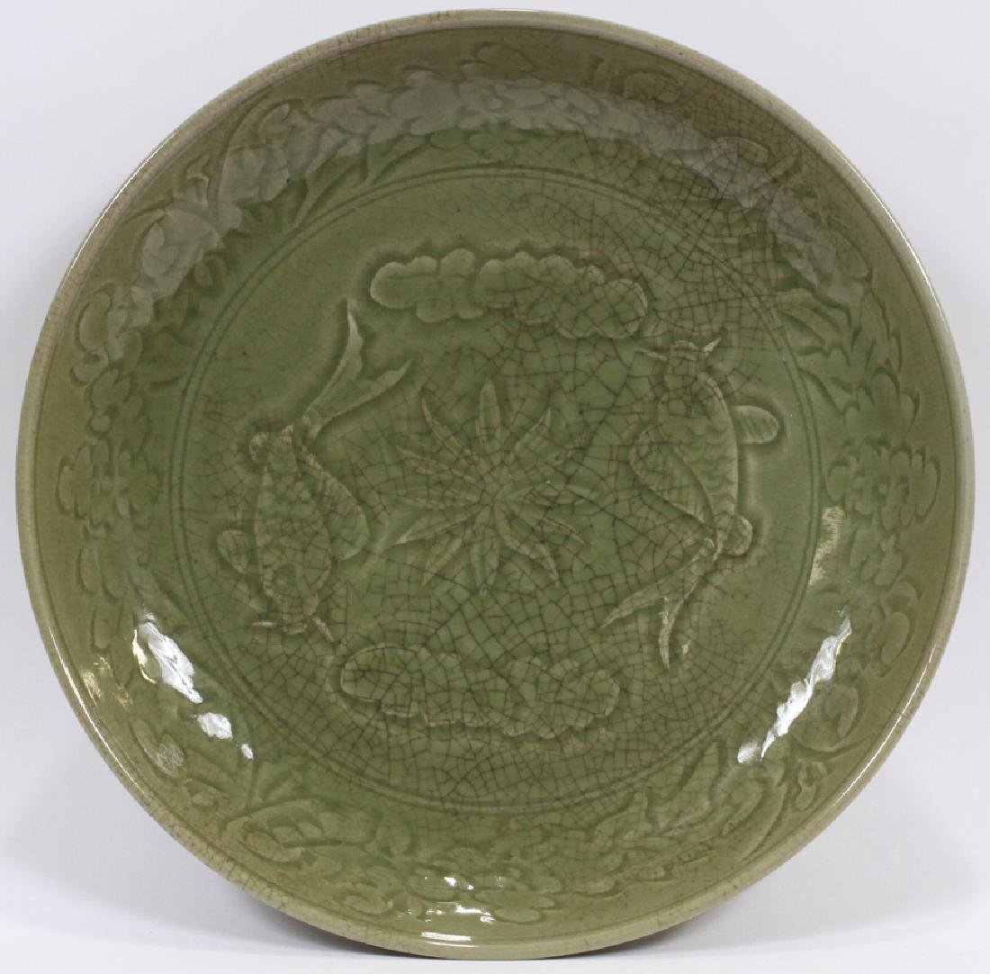 CHINESE INCISED PORCELAIN CHARGER