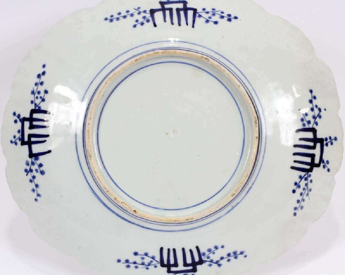 JAPANESE, IMARI PORCELAIN PLATTER - 3