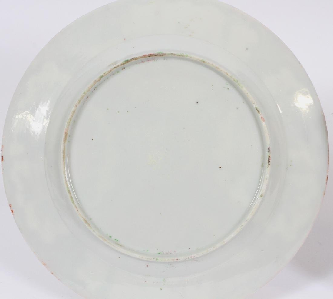 THREE CHINESE MEDALLION PORCELAIN PLATES - 6