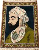 PERSIAN TABRIZ PICTORIAL WOOL MAT