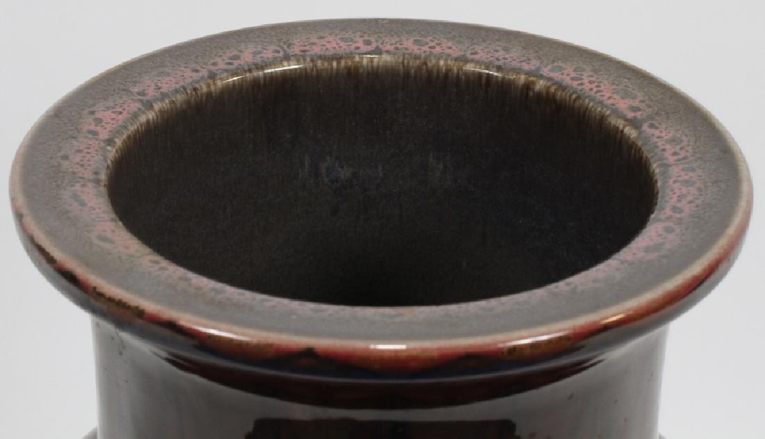ROOKWOOD POTTERY BLACK OPAL VASE, C. 1926 - 2