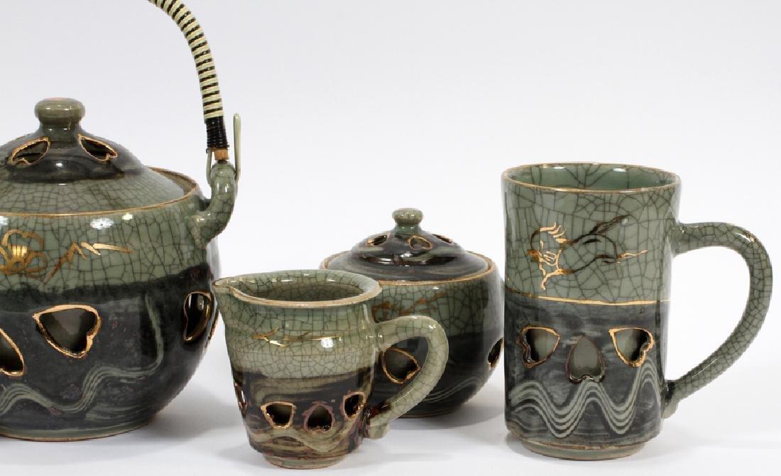 JAPANESE CONTEMPORARY CERAMIC TEA SET, NINE PIECES - 3
