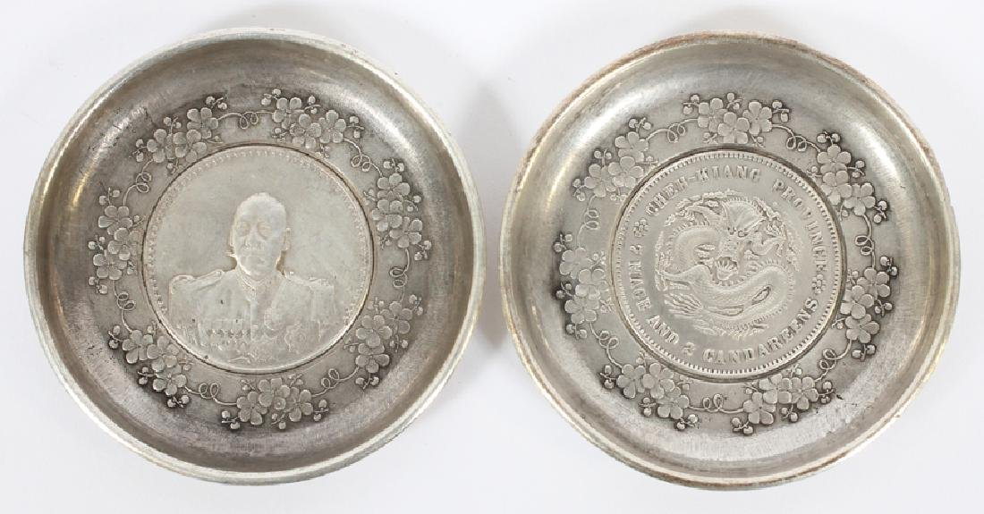 """TWO CHINESE 800 SILVER COIN COASTERS 2 DIA 3"""""""