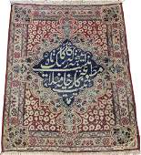 ANTIQUE PERSIAN KERMAN HANDWOVEN WOOL MAT