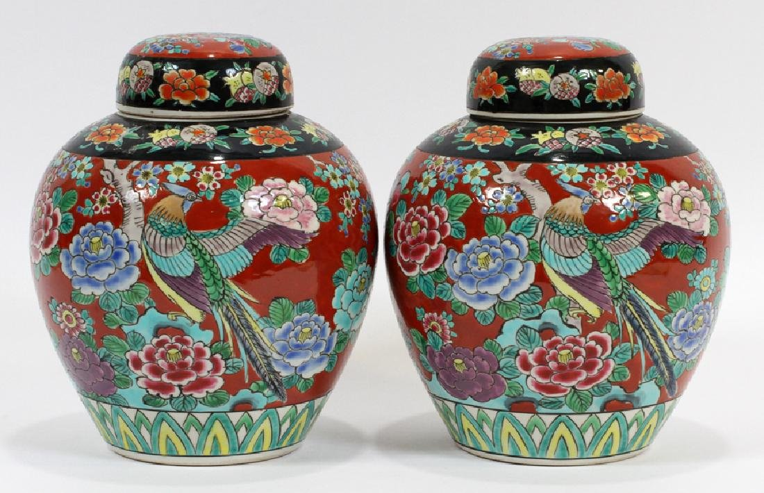 PAIR ANTIQUE CHINESE PORCELAIN GINGER JARS, 2