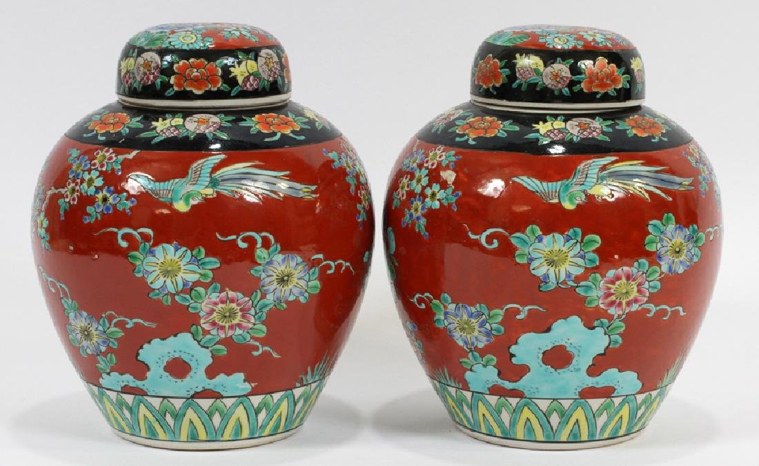 PAIR ANTIQUE CHINESE PORCELAIN GINGER JARS, 2 - 3