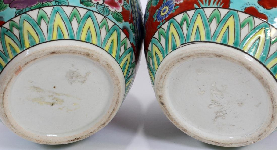 PAIR ANTIQUE CHINESE PORCELAIN GINGER JARS, 2 - 6