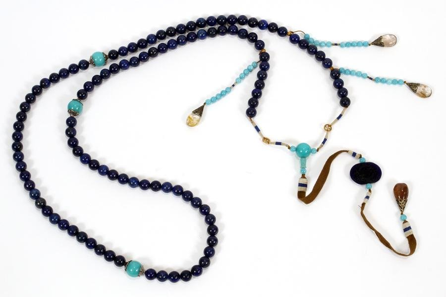 CHINESE BEADED NECKLACE & PENDANT
