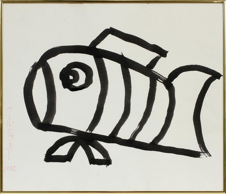 "MODERN LITHOGRAPH OF A FISH, 1982, H 20"", W 24"""