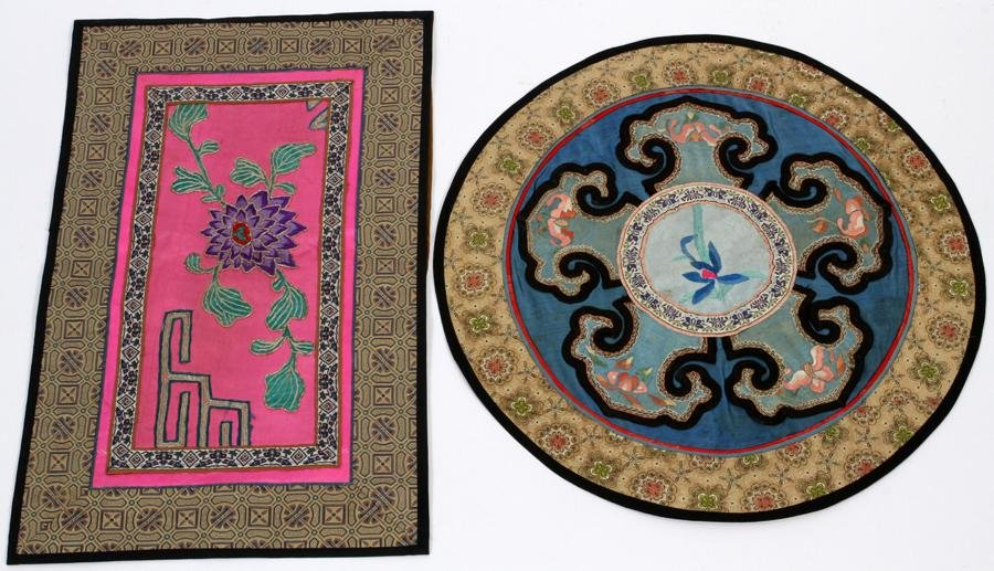 """CHINESE, HAND EMBROIDERIES, TWO, W 10"""", DIA 14"""""""
