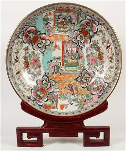 CHINESE PORCELAIN CHARGER STAND DIA 24