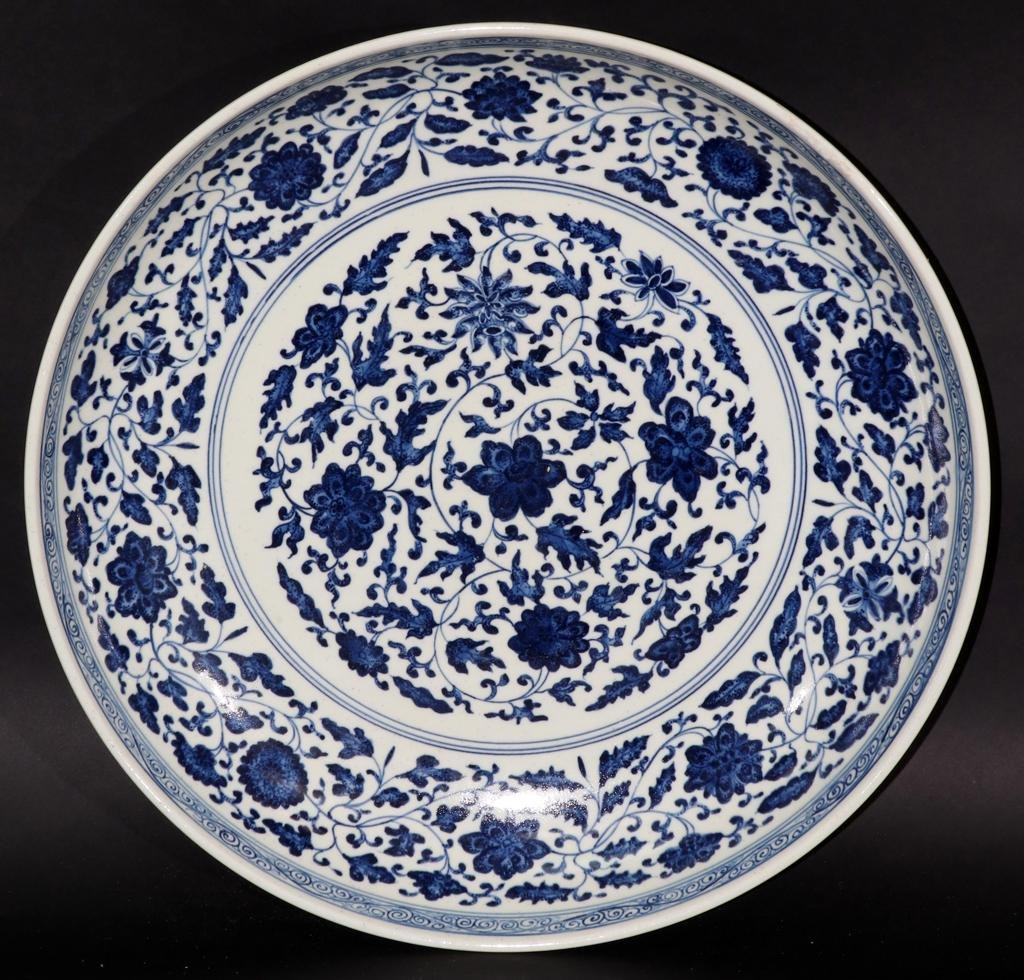 """CHINESE PORCELAIN CHARGER, DIA 17"""""""