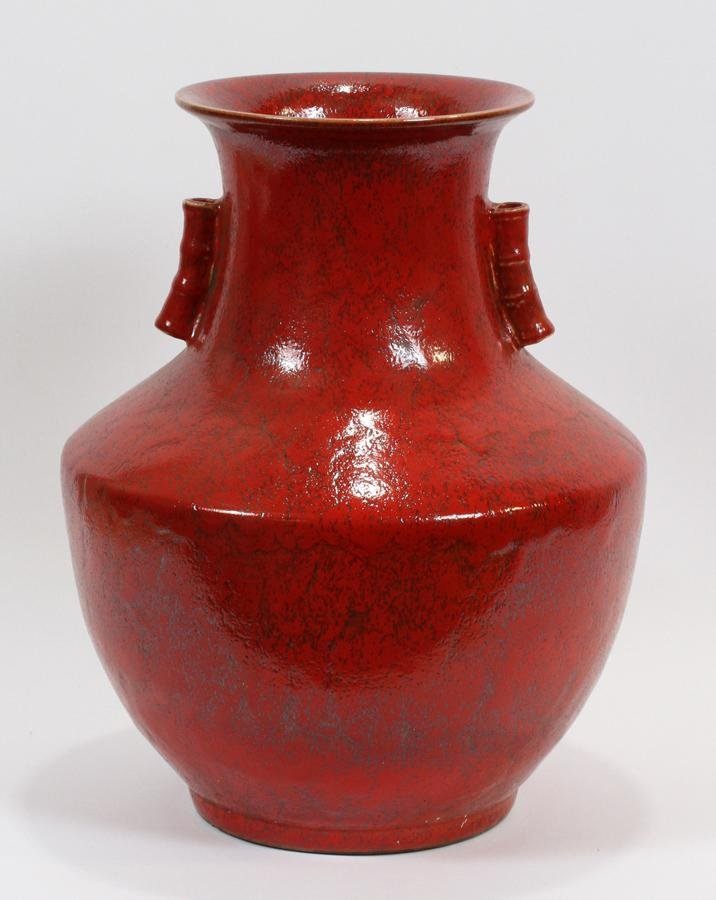 CHINESE DOUBLE HANDLE PORCELAIN URN
