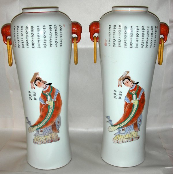 """061028: CHINESE PORCELAIN URNS, PAIR, H 18"""""""