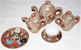 071529: JAPANESE SATSUMA STYLE PORCELAIN TEA SET