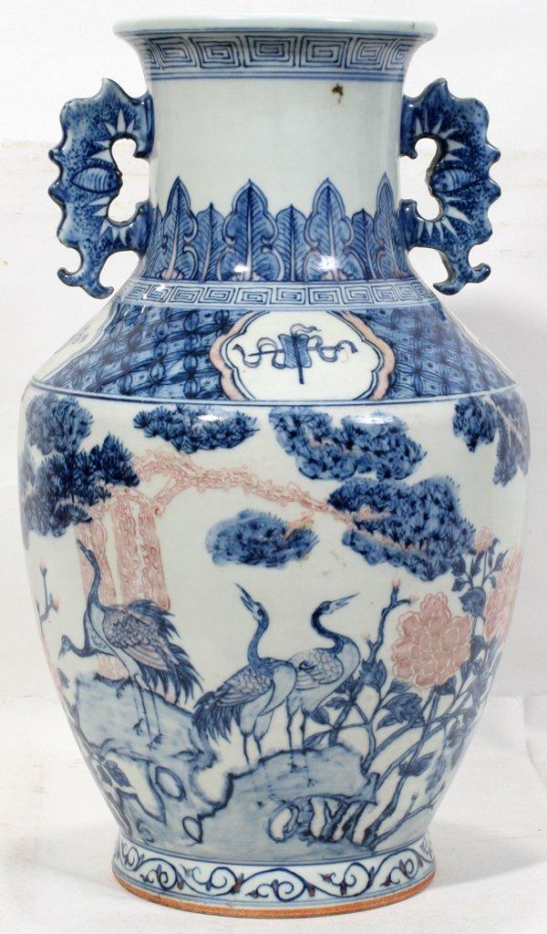 """080024: CHINESE BLUE & WHITE PORCELAIN VASE, H 15"""""""