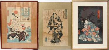 092566: JAPANESE UKIYO-E WOODBLOCK SAMURAI & FEMALES