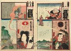 UTAGAWA KUNISADA JAPANESE UKIYOE WOODBLOCK PRINTS