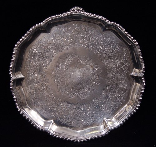 021018: ENGLISH GEORGE III STERLING SILVER SALVER