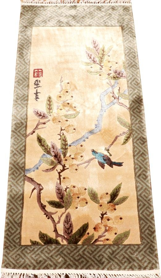 """CHINESE WOOL RUG, W 1' 6"""", D 3' 6"""""""