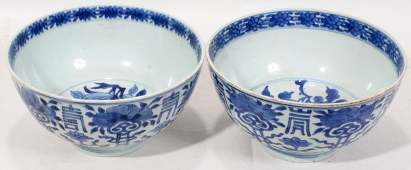 111018: CHINESE BLUE & WHITE PORCELAIN BOWLS ANTIQUE