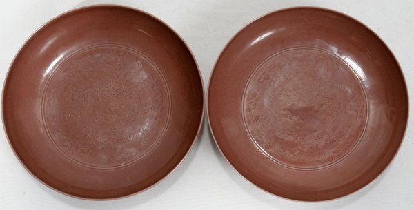 111023: CHINESE PORCELAIN SAUCERS, PAIR, DIA 5 1/4""