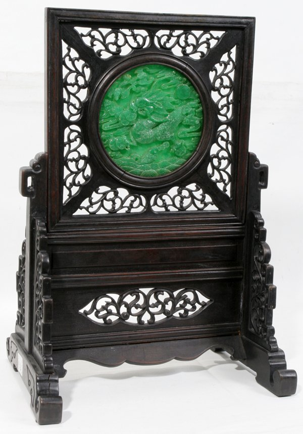 111028: CHINESE CARVED JADE & WOOD TABLE SCREEN H 15""