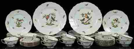 HEREND ROTHSCHILD BIRD DINNER SET FOR 12, 46 PCS.
