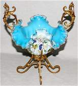 121255 VICTORIAN GILT METAL  BLUE GLASS EPERGNE