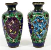 PAIR CHINESE CLOISONNE VASES 19THC