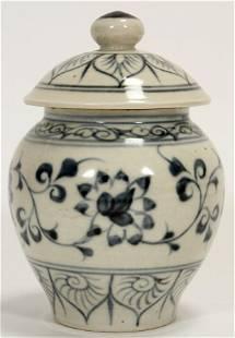 MING INFLUENCE BLUE AND WHITE PORCELAIN GINGER JAR