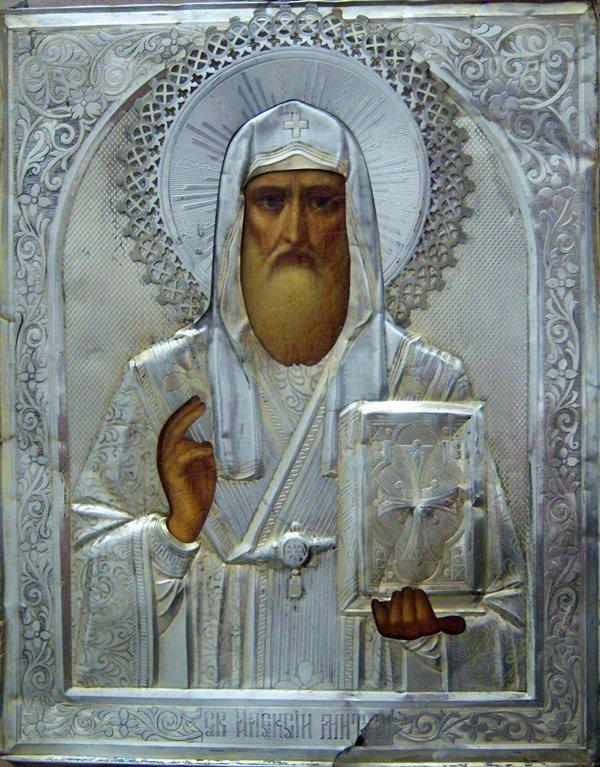 021013: RUSSIAN ICON, ST. NICHOLAS W/SILVER OKLAD