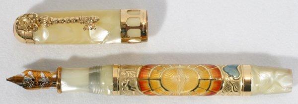 022015: MONTEGRAPPA 18KT GOLD, CELLULOID FOUNTAIN PEN