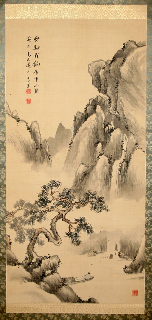 """030008: CHINESE PAINTING ON SILK 64"""" X 27 1/2"""""""