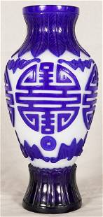 CHINESE GLASS VASE H 12 DIA 6 CARVED COBALT CAMEO ON