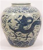 CHINESE BLUE AND WHITE PORCELAIN JAR H 19 DIA 18