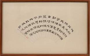 """WANG TI (CHINESE, 1880-1960) INK ON PAPER, H 7.25"""" W"""