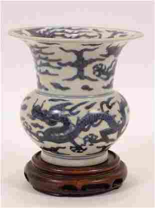 """CHINESE BLUE & WHITE PORCELAIN VASE, H 4.5"""", DIA 4.75"""""""