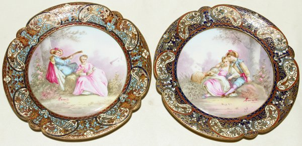 081008: FRENCH PORCELAIN & ENAMELED DISHES, TWO, SIGNED