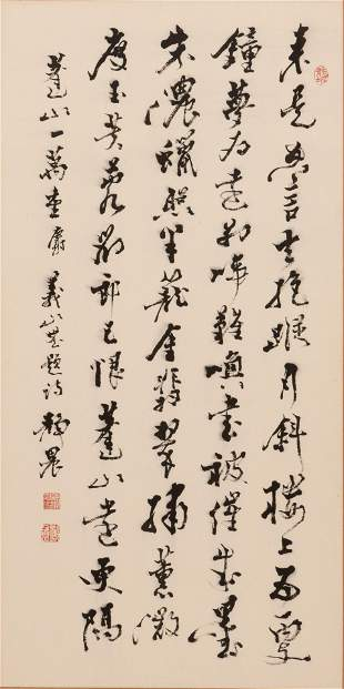 """CHINESE CALLIGRAPHY SCROLL,  INK ON PAPER, H 26"""" W 13"""""""