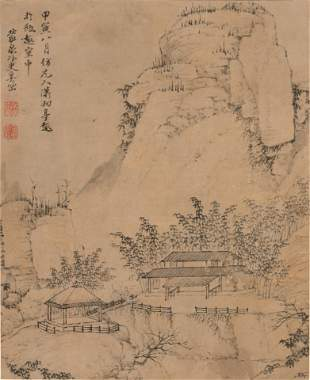 "ATTR. HAI KANG (CHINESE, 18TH C) INK ON PAPER, H 9"", W"