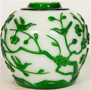 CHINESE CAMEO GLASS GINGER JAR  H 5.25 DIA 5.5 FLORAL