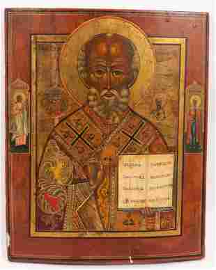"""RUSSIAN ICON, GOLD LEAF & OIL ON PANEL, 19TH C, H 18"""","""