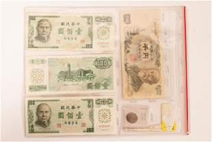 JAPANESE NIPPON GINKO $1000.YEN #MK -649698-F PAPER