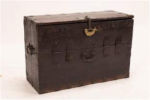 """CHINESE SEA CHEST 18TH.C. H 27"""" L 40"""""""