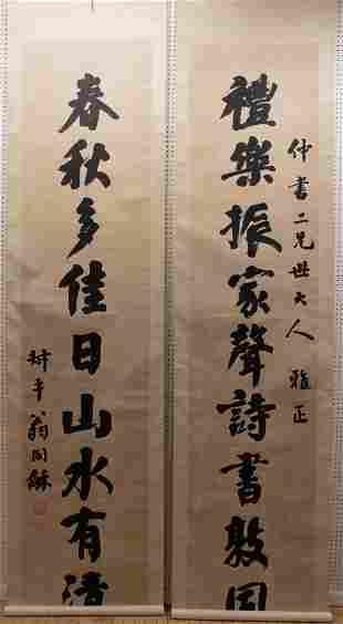 "CHINESE CALLIGRAPHIC SCROLLS, PAIR, H 14' 5"", W 33"""